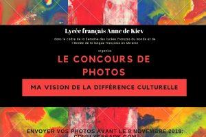 affiche concours de photos format image