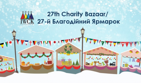 Charity Bazar 2019